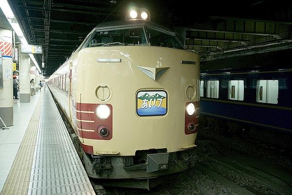 train0112_photo0005