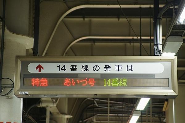 train0112_photo0009