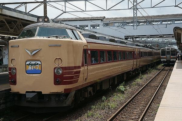 train0112_photo0010