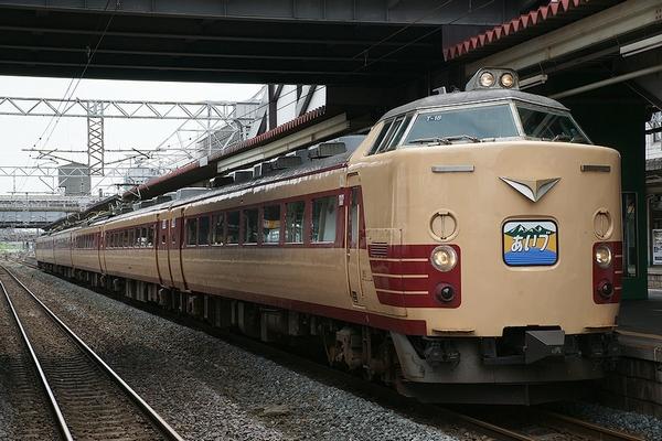 train0112_photo0012