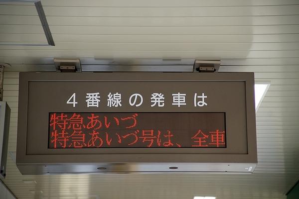 train0112_photo0014