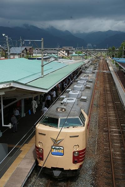 train0112_photo0016