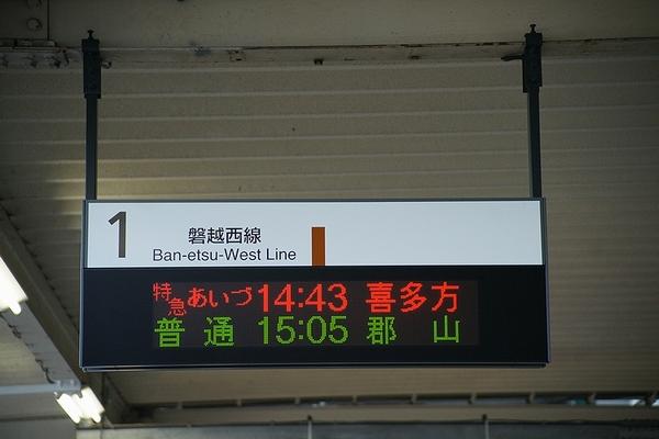 train0112_photo0017