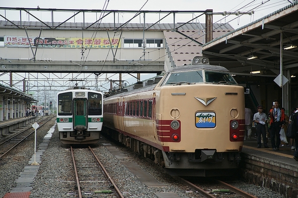 train0112_photo0018