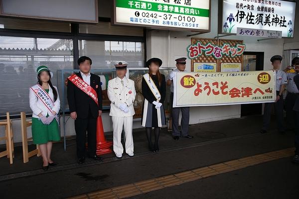 train0112_photo0019