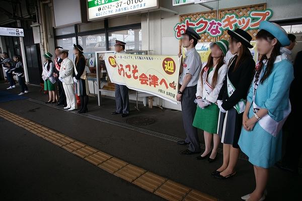 train0112_photo0020