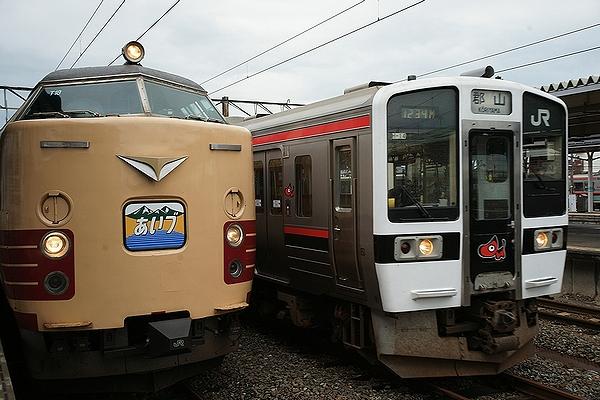 train0112_photo0021