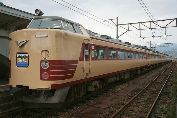 train0112_photo0023