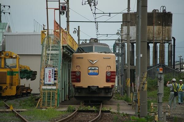 train0112_photo0027
