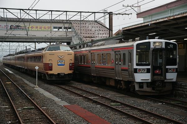 train0112_photo0029