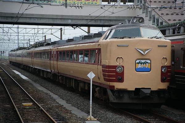 train0112_photo0030