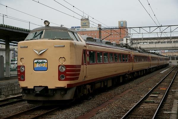 train0112_photo0031