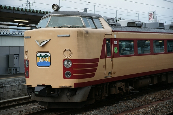 train0112_photo0032