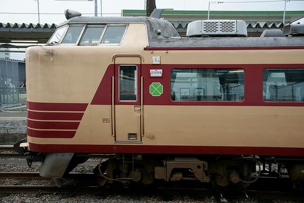 train0112_photo0033