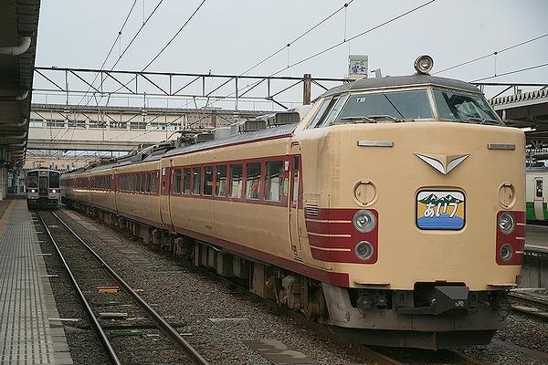 train0112_photo0034