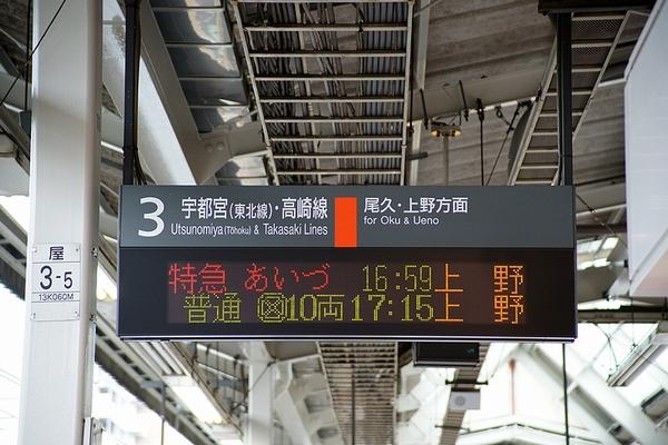 train0112_photo0037