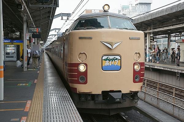 train0112_photo0038