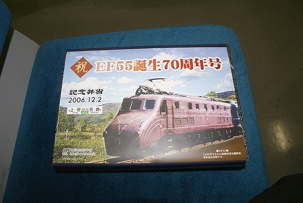 train0123_bento01