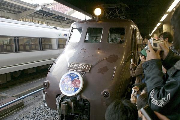 train0123_photo0004