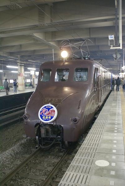 train0123_photo0007