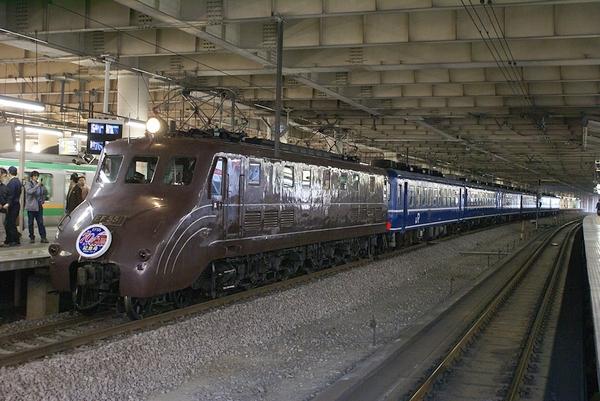 train0123_photo0009