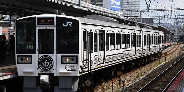 【鉄道】ラ・マル せとうち 高松行