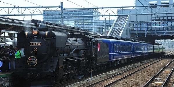 【鉄道】SL津軽路