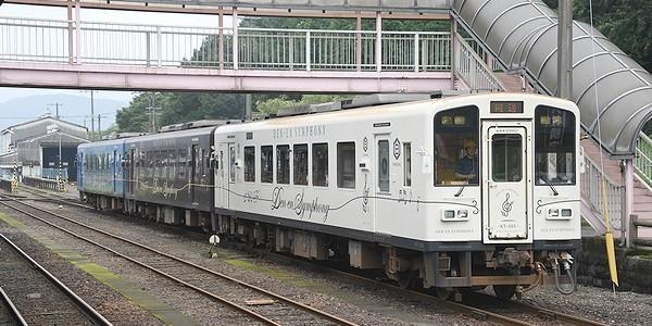 【鉄道】くまがわ鉄道 田園シンフォニー
