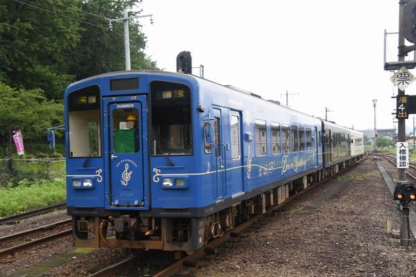 DSC_7975