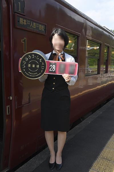 DSC_9417