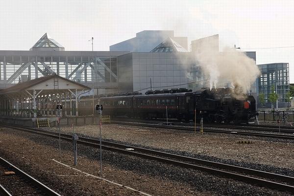 train0016_photo0003