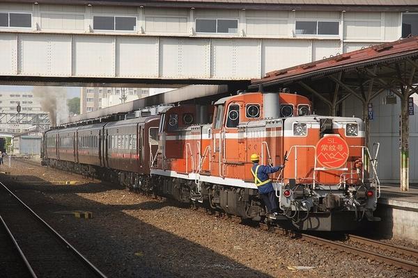 train0016_photo0007