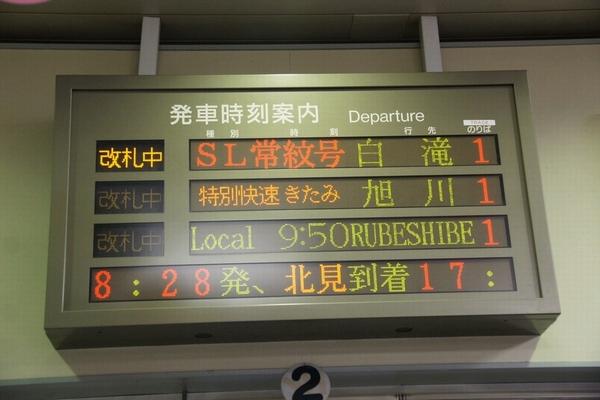 train0016_photo0008