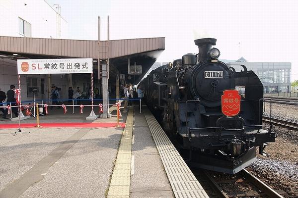 train0016_photo0009