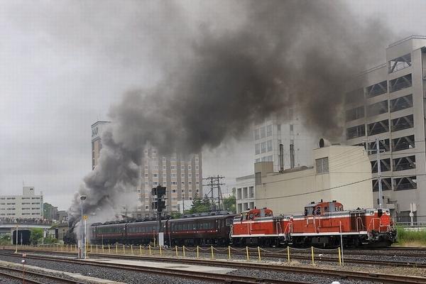 train0016_photo0013