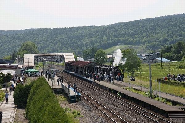 train0016_photo0014