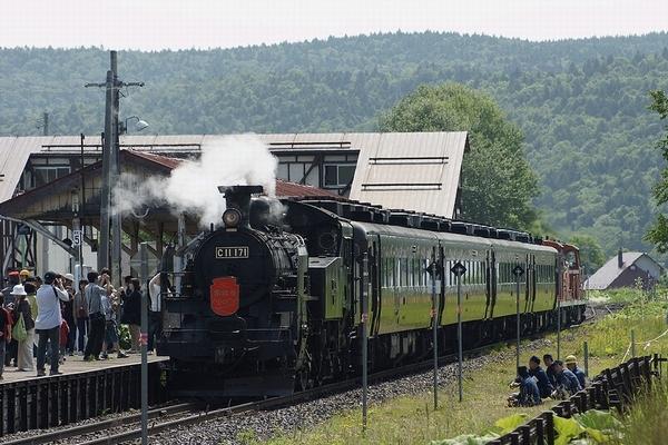 train0016_photo0016