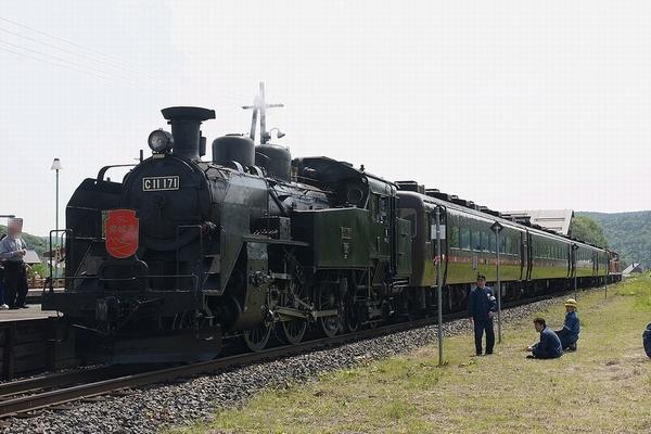 train0016_photo0017