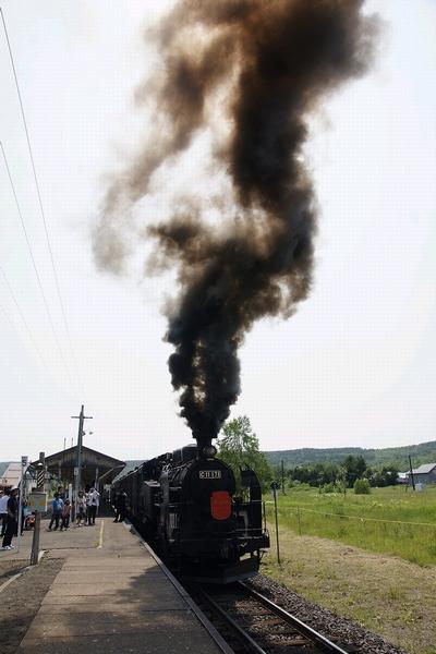 train0016_photo0018