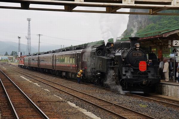 train0016_photo0019