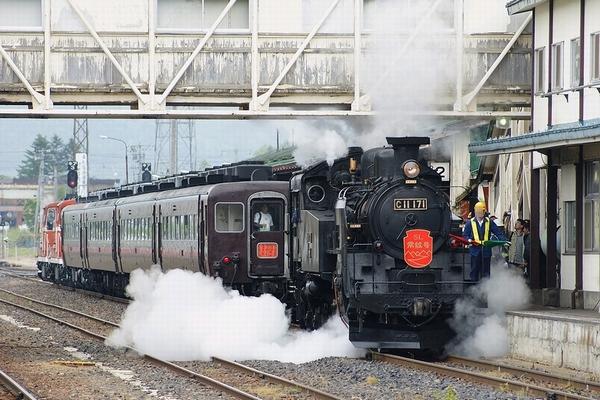 train0016_photo0020