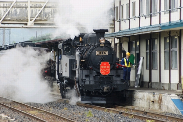train0016_photo0021