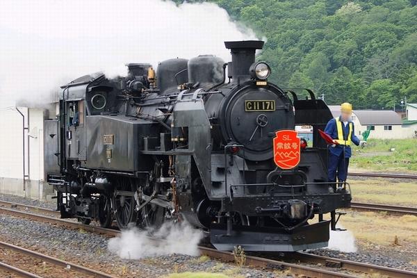 train0016_photo0022