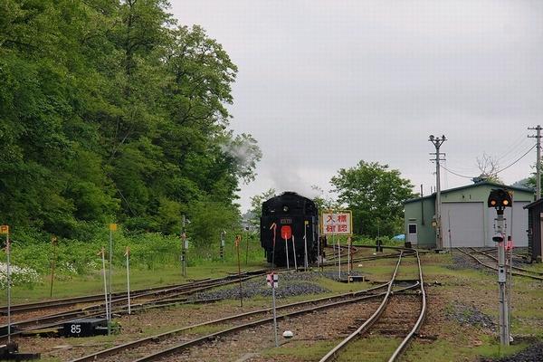 train0016_photo0023