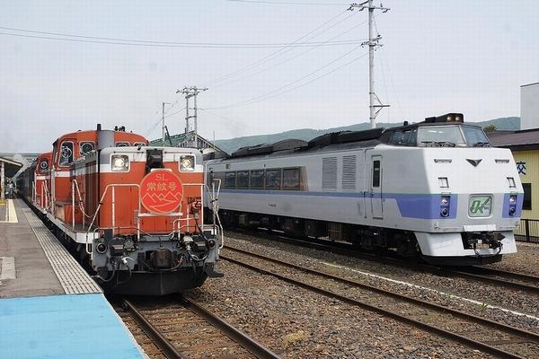 train0016_photo0026