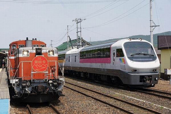 train0016_photo0028