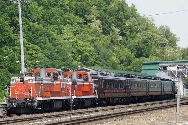 train0016_photo0029