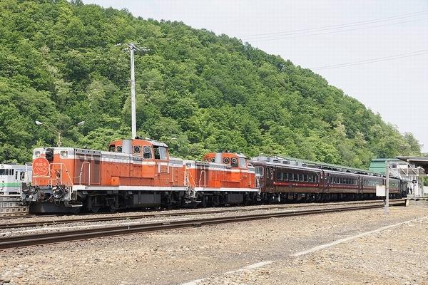 train0016_photo0030