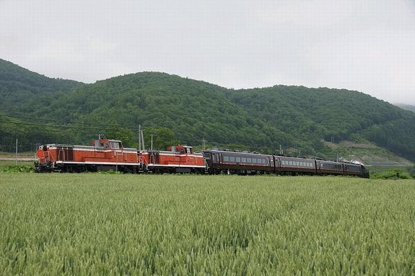 train0016_photo0037