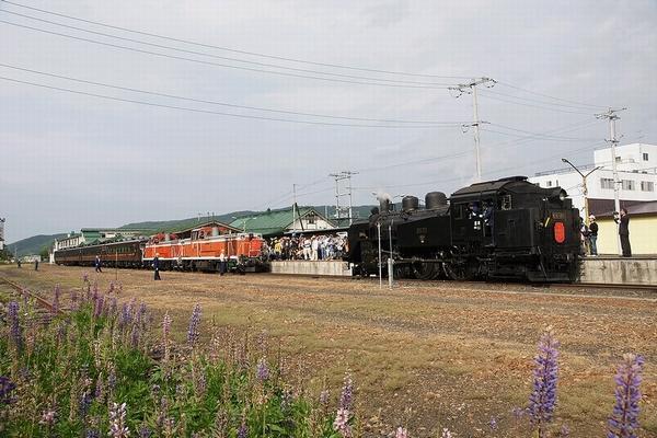 train0016_photo0048
